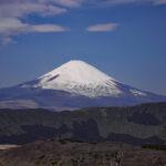 Vortrag: Japan, vielfältig und geheimnisvoll